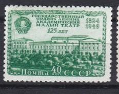 Russia 1949 Mi 1394 MH