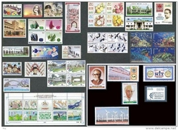 PAKISTAN COMPLETE YEAR PACK 2012 Manny Theme See All Scan, Rare Year