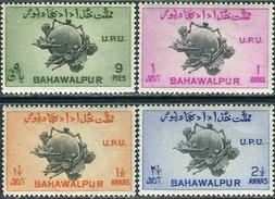 Bahawalpur 1949. Michel #26/29 MNH. 75 Jahre Weltpostverein. (Ts15)