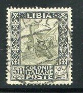 LIBYEE- Colonie Italienne- Y&T N°51- Oblitéré - Libya