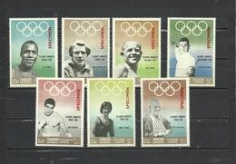 SHARJAH   Olympics  Mexico City  1968  Olympic Champions  7v. SPECIMEN   Perf. Rare!