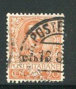 LIBYEE- Colonie Italienne- Y&T N°6- Oblitéré - Libya