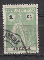 Angola - 202 B Obl.