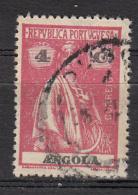 Angola - 205 B Obl.