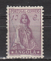 Angola - 238 Obl.