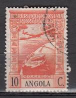 Angola - Poste Aérienne 1 Obl.