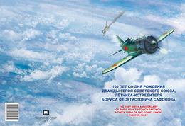 # Russia 2015 728 100th Anniversary Of Boris F. Safonov, Fighter Pilot, Twice Hero Of The Soviet Un (souvenir Pack) MNH