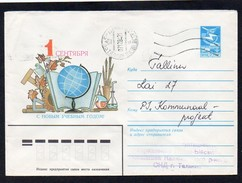 """UdSSR  1984  Ganzsachenumschlag / Entire Cover ; Befördert / Used ;  1. September """"zum Neuen Schuljahr"""""""