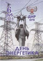 Ukraine (Donetsk Republic) 2015, Power Workers Day, 1v - Ukraine