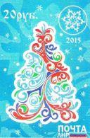 Ukraine (Lugansk Republic) 2015, New Year Holiday, 1v - Ukraine