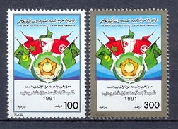 Libya 1991 - Stamps 2v -  The 2nd Anniversary Of Union Of Arab Maghreb - MNH ** Excellent Quality