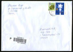 UKRAINE 2017  R-cover,  Stamp 20 Years Old Ukrainian Mail