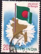 India 1971 1  V Used   JAI BANGLA FLAG BIRTH OF A NATION