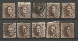 1863 - COB N° 14A - Dent. 12 1/2 X 13 1/2 - 10 Exemplaires SECOND CHOIX - Voir Description