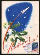 CARTE MAXIMUM CM Card USSR 1964 Happy New Year ! Space, Rocket, Satellite