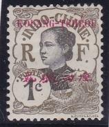Kouang Tchéou N° 18 Neuf * - Unused Stamps