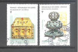 France Oblitérés N°5064 & 5065 (France - République De Corée) (Cachet Rond)