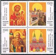 Rußland Kunst Der Orthodoxen Kirche - Viererblock Von 1996 - Ikone, Kloster