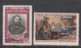 USSR 1954 - 150th Birth Anniversary Of M. Glinka, Mi-Nr. 1725/26, MNH**