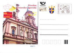 Czech Rep. / Postal Stat. (Pre2016/19) Night Of Churches 2016 - Ostrava-Opava Diocese (Ostrava - Cathedral)