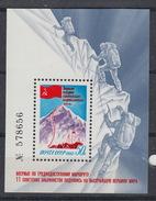 USSR : Bloc 159  – MNH ** (1982) – Mount Everest