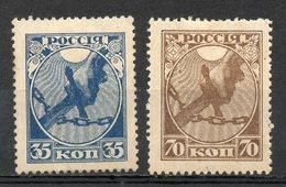 RUSSIE (République Socialiste Fédérative Des Soviets De Russie) - 1918 - N° 137 Et 138 (Glaive)