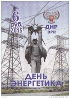 Ukraine (Donetsk Republic) 2015, Power Workers Day, 1v