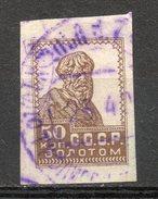 RUSSIE (Rép. Soc. Féd. Des Soviets De Russie) - 1923-35 - N° 244 (Non Dentelé) - (Série Courante)