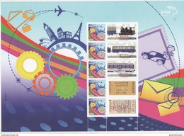 GREECE, 2016, MNH, TRAINS, PERSONALIZED SHEETLET, VERY SCARCE, ONLY 300 PRODUCED WITH THESE TABS