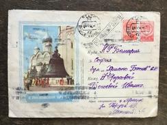 C14 Russia Russie USSR URSS Ganzsache Stationery Entier Postal U 145IIb Moskau Kreml