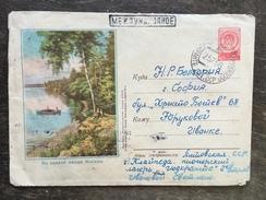 C14 Russia Russie USSR URSS Ganzsache Stationery Entier Postal U 145IIa Moskau-Kanal