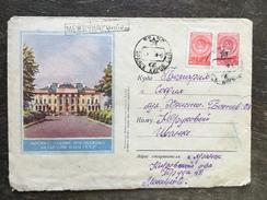 C14 Russia Russie USSR URSS Ganzsache Stationery Entier Postal U 145IIa Moskau Akademie Der Wissenschaften