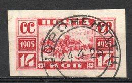 RUSSIE (Rép. Soc. Féd. Des Soviets De Russie) - 1925 - N° 350 (Non Dentelé) - (Une Barricade à Moscou)
