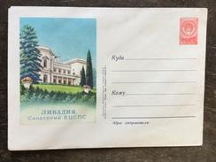 C14 Russia Russie USSR URSS Ganzsache Stationery Entier Postal U 145IIb Xx Livadia