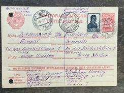 C14 Russia Russie USSR URSS Ganzsache Stationery Entier Postal P 161III/02 Kuybyschev über Moskau Nach Benrath