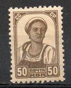 RUSSIE (Union Des Républiques Socialistes Soviétiques) - (U.R.S.S.) - 1929-32 - N° 433 - 50 K. Brun - (Série Courante)