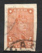 RUSSIE (Union Des Républiques Socialistes Soviétiques) - (U.R.S.S.) - 1929-32 - N° 441 - 5 K. Brun-jaune - (Non Dentelé) - Usati