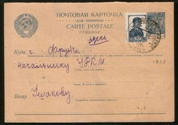 USSR 1940 Postcard To Reply, Addressed To The Head Of The Camp, Frunze Bilingual Postmark