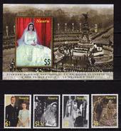 Nauru 2007 Queen Elizabeth II & Prince Phillip - Dianmon Wedding Anniversary.S/S And Stamps.MNH