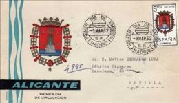 España 1962. Escudo De Alicante. Primer Dia. Certificado A Sevilla.