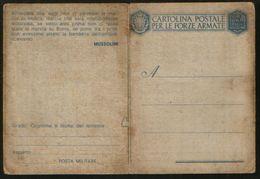 Italy 1943 Postcard Military Post Russia, ID Railway Worker Kopanische Station