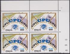 ITALIA :  QUARTINA - 125° Anniversario Dell'UPU  - 1 Val.  £.  900 / 0,46  €. MNH** Del  18.10.1999