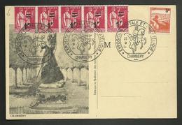 73 - SAVOIE / Septembre 1951 / CHAMBERY Exposition Postale Et Philatélique