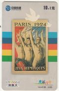 CHINA - Paris 1924 Olympics, China Railcom Prepaid Card Y10, 06/04, Used - Olympische Spiele