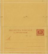 LBR38 - SAINT MARIN EP CARTE LETTRE 20c D.13 1/4 - Entiers Postaux