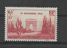FRANCE 1938  20ème Anniversaire De La Victoire ARC De Triomphe   YT 403  Neuf**  (lot A)
