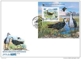 MALDIVES 2013 - WWF. Waterhen - Mi Bl.641, Sc 3023
