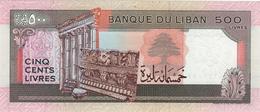 Banque Du Liban 500 Livres FDS - Libano