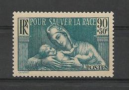 FRANCE 1939  Sté De Prophylaxie Sanitaire Et Morale    YT 419  Neuf**