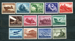 Deutsches Reich 1944, MiNr 873-885, MNH ** - Note # 874 And 875 Are Mint Without Gum (*) - Catalogue Value: Over 17 Euro